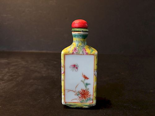 OLD Chinese Famille Rose Flower and Dragonflies Snuff Bottle, Hongxian Mark, Qing