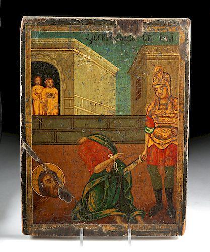19th C. Russian Icon - Beheading of John the Baptist