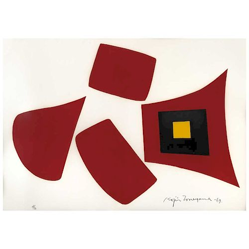 """KOJIN TONEYAMA, Figuras 4 (""""Figures 4""""), Signed and dated 69, Lithograph 2 / 50, 25.5 x 48.8"""" (65 x 124 cm)"""