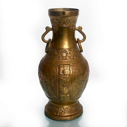 VINTAGE CHINESE SOLID BRASS GARDEN POT WITH FISHERMEN