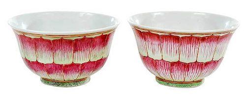 Pair Chinese Porcelain Lotus Motif Bowls
