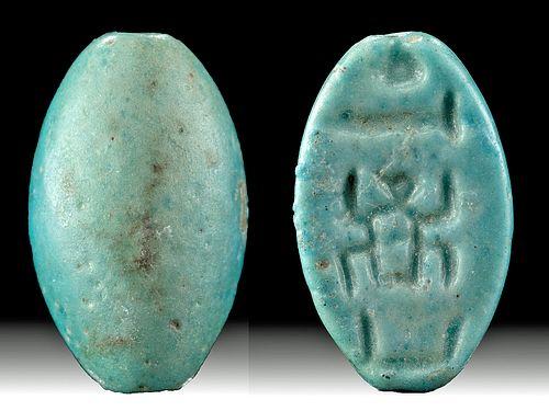 Egyptian Faience Bead Cartouche of Thutmose I, ex-Mitry