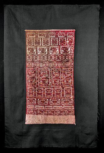 Pachacamac Polychrome Textile Panel - Abstract Animals