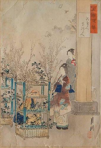 Gekko Ogata woodblock