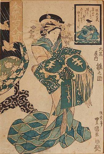 Toyokuni II Utagawa woodblock