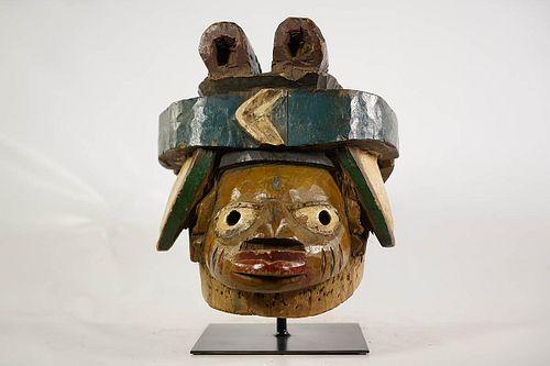 Older Yoruba Gelede Mask