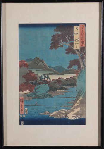 Utagawa Hiroshige Japanese Woodblock Print, 1853