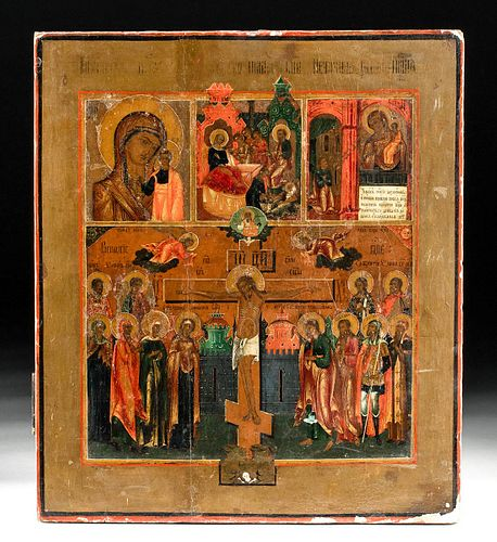 19th C. Russian Icon w/ Crucifixion + Other Scenes