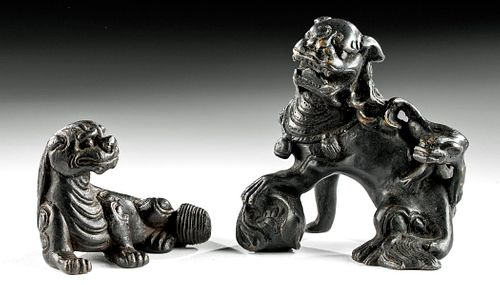 Chinese Ming / Qing Dynasty Weights - Foo Dogs (2)