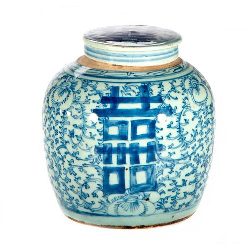 A Chinese Ginger Jar.
