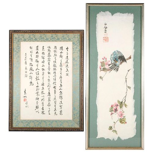 Chinese calligraphy and painting.