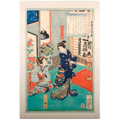 Yoshiiku (worked 1855- 1880) Japanese woodblock print
