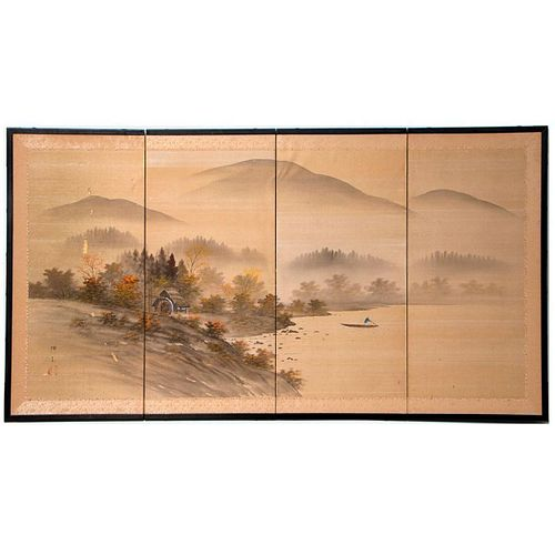 Chinese screen.