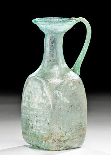 Fine Early Byzantine Glass Juglet w/ Molded Patterns