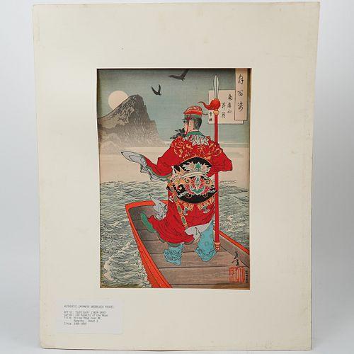 Taiso Yoshitoshi (Japan, 1839-1892) Woodblock Print