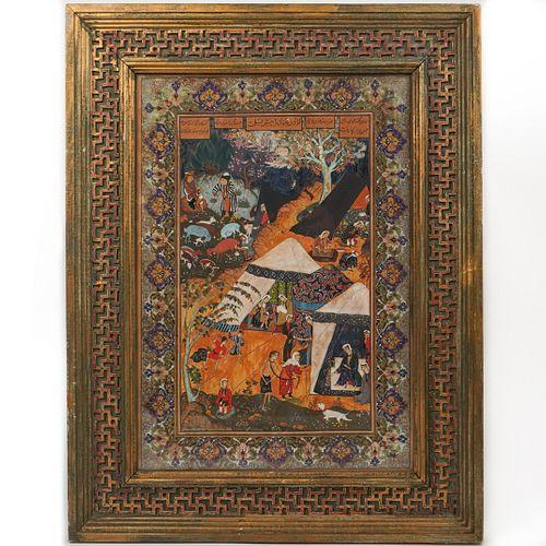 Persian Hand Painted Manuscript