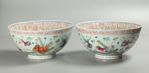 pair of Chinese porcelain bowls, possibly Republic period