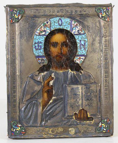 """Russian Gold & Silver Icon, """"St. Savior"""""""