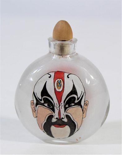 Japanese Snuff Bottle