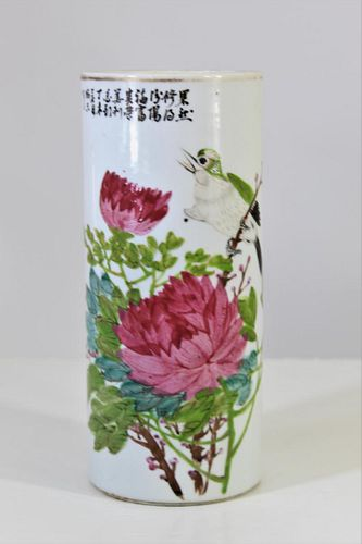 Chinese Hand Painted Porcelain Brush Pot
