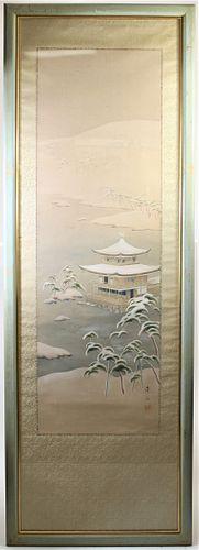 Large Japanese Gouache on Silk