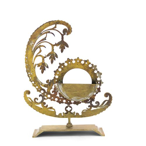 American Victorian Brass Filigree Picture Frame