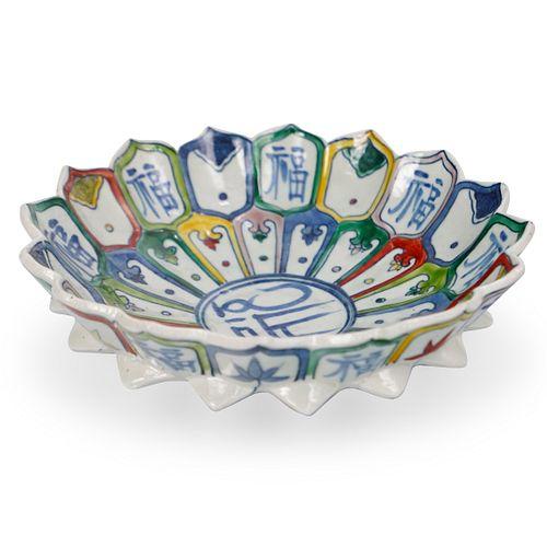 Chinese Porcelain Lotus Flower Bowl