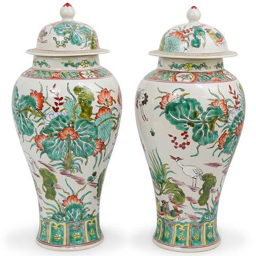 Pair Of Chinese Enamel Porcelain Vases