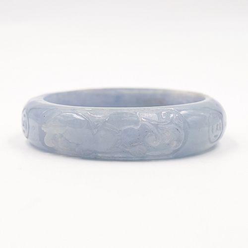 Chinese Carved Lavender Jade Bangle