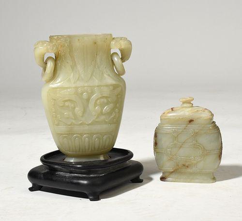 Two carved jade vessels