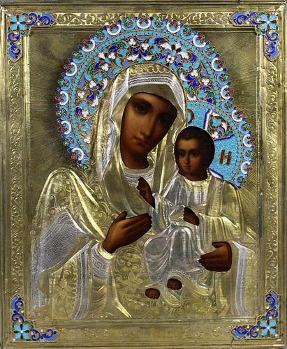 Silver Russian Icon