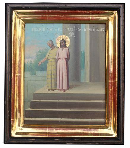 "Exhibited Russian Icon, ""Jesus with Pontius Pilot"""