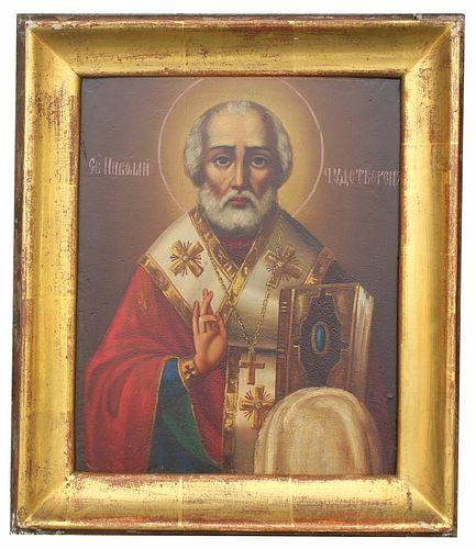"Exhibited 19th C. Russian Icon, ""St. Nicholas"""