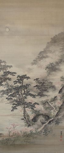 Antique Chinese Watercolor Scroll Painting, Signed