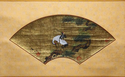 Antique Hand Painted Chinese Scroll