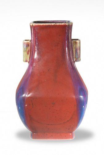 Imperial Chinese Flambe Hu Vase, Xianfeng