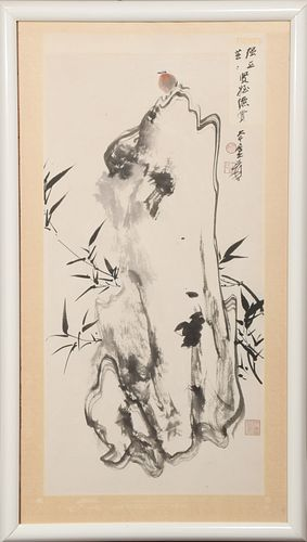 Painting of Bird on Rock with Bamboo by Zhang Daqian
