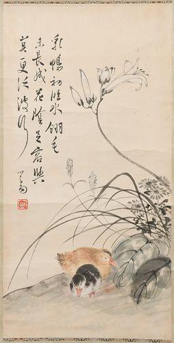 Painting of a Pair of Ducklings by Pu Ru