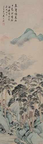 Chinese Painting of Pines & Creek by Wu Zishen