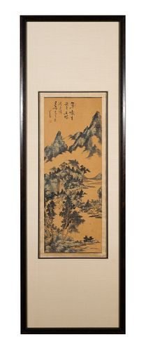 Landscape Painting by Pu Ru Given to Qie Su