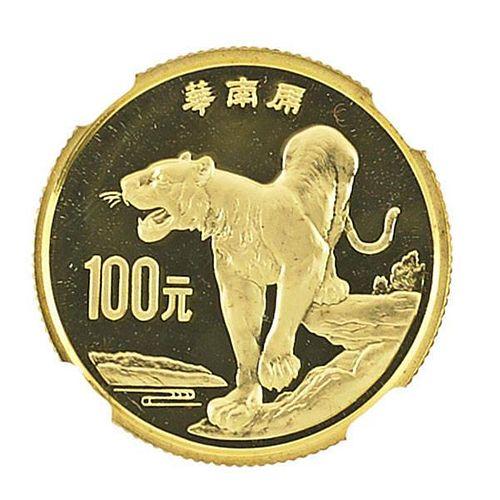 1989 CHINA COMMEORATIVE PROOF SET