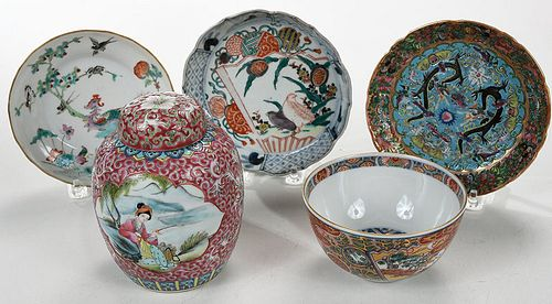 Five Pieces Enamel Decorated Chinese Porcelain