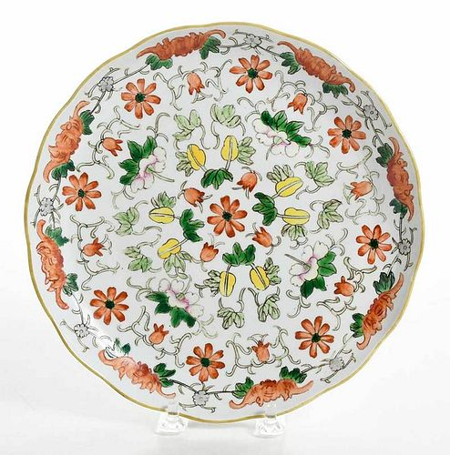 Chinese Enamel Decorated Plate
