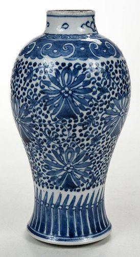 Chinese Blue and White Vase, Chenghua Mark