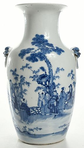 Chinese Blue and White Decorated Porcelain Vase