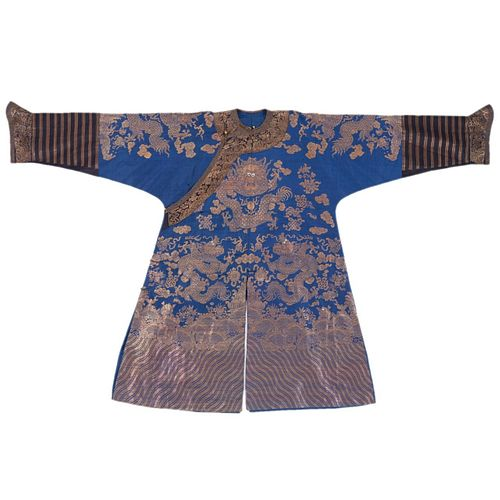 19th c. Chinese Imperial Blue Chifu Robe 9 Dragons