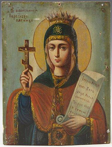 Russian Icon of the St. Paraskeva, 19th c., oil on curved wooden panel, H.- 9 7/8 in., W.- 7 1/2 in.