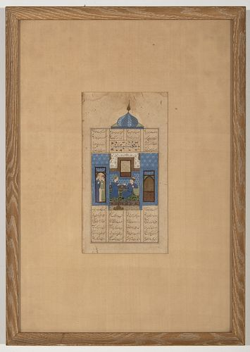 Fine Early Persian Painting on Paper