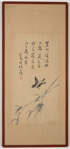 Pu Ru - Chinese Calligraphy