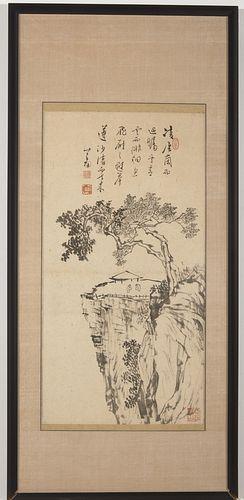 Pu Ru, Landscape Inscribed & Signed
